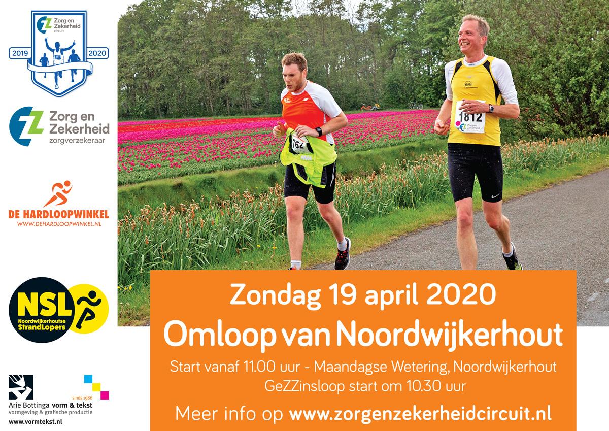 Omloop 2020